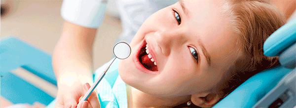 Детский стоматолог Харьков