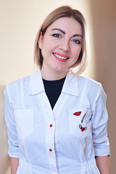 Ермакова Ю. Ю.