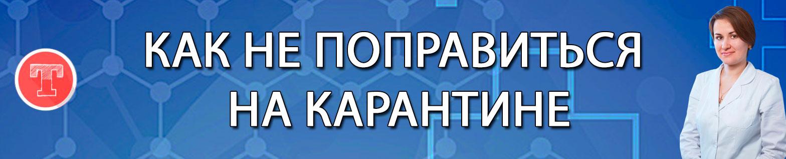 Гастроэнтеролог Харьков