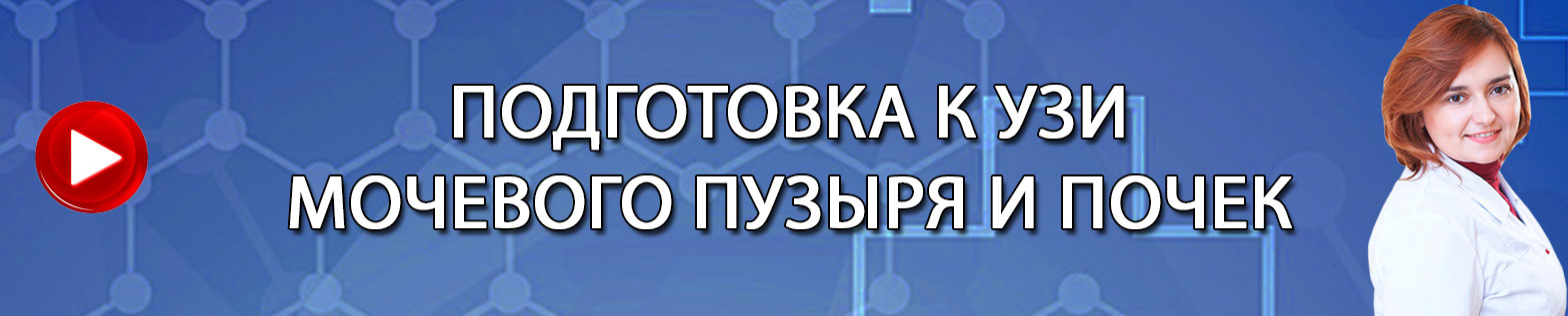 Подготовка к ЗИ в Харькове